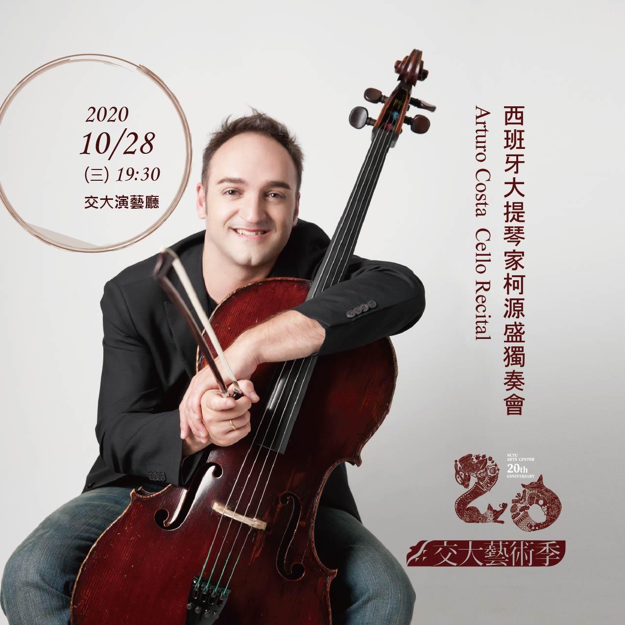 Arturo Costa Cello Recital