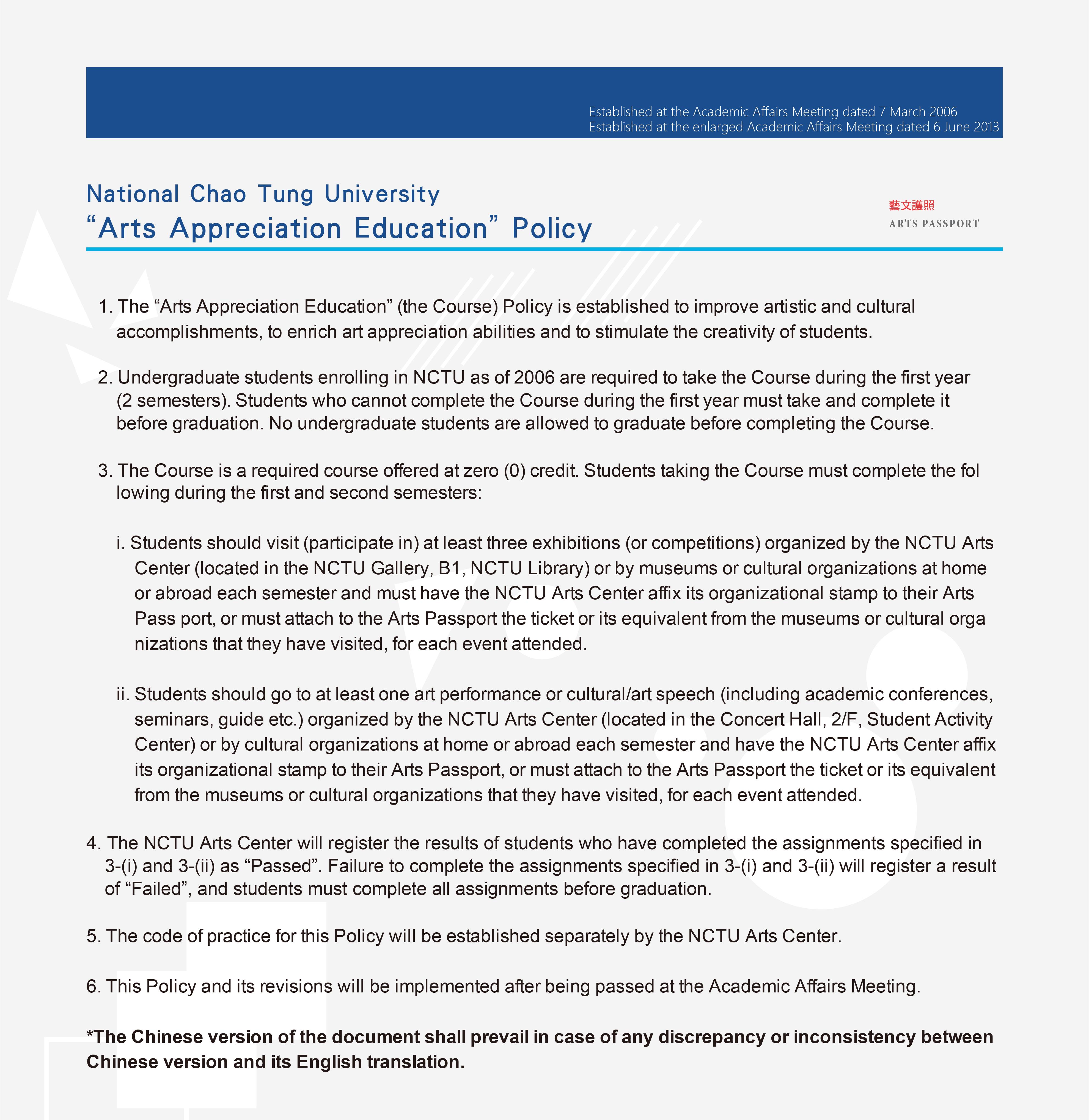 Arts Appreciation Education Policy