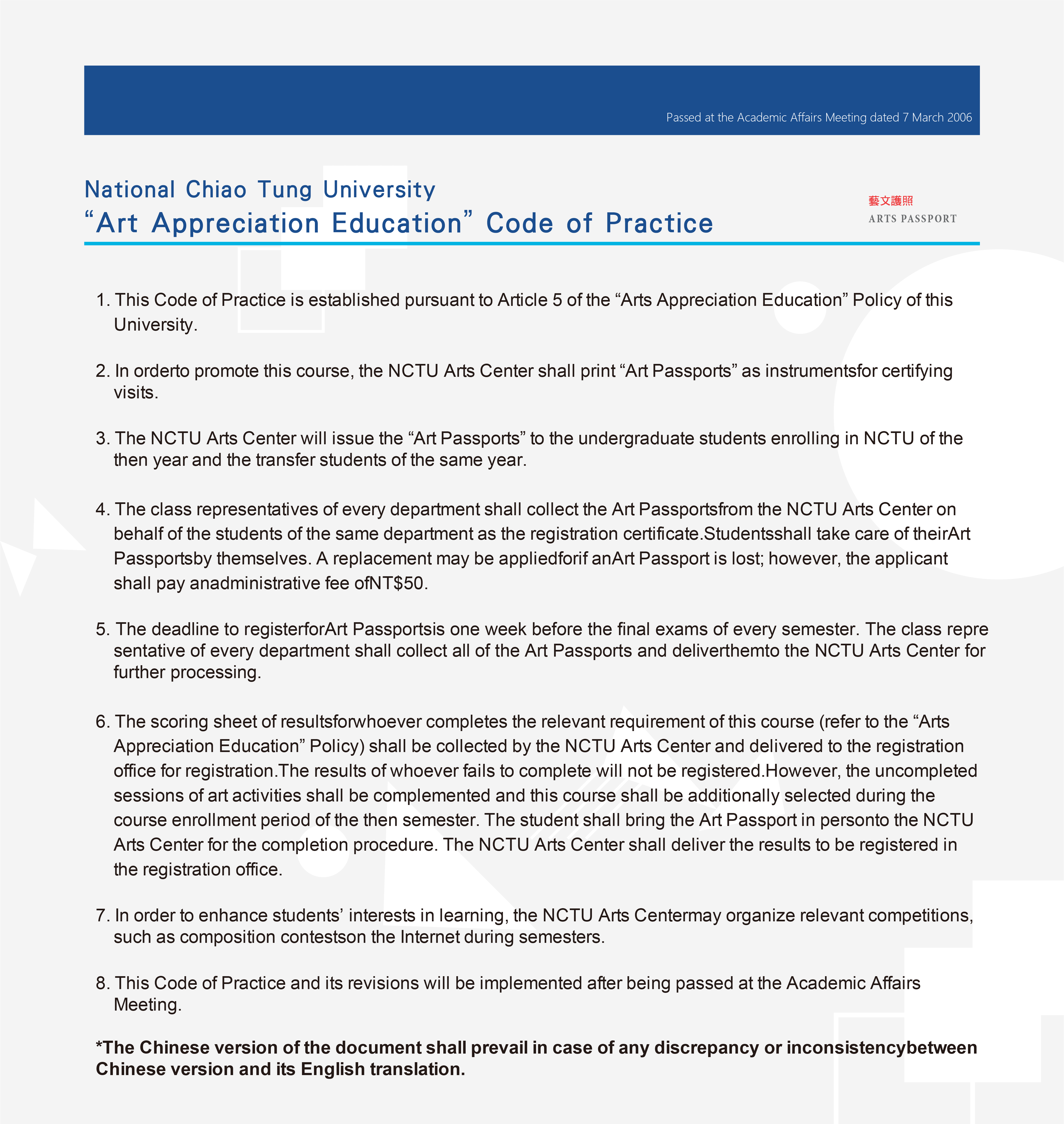 Code of Practice for the Arts Appreciation Education Policy